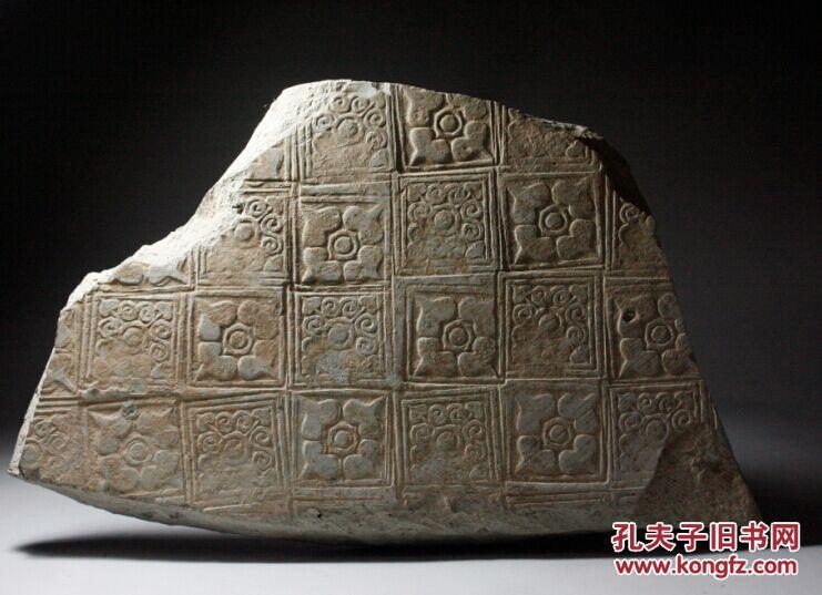 汉代砖雕 汉代印花纹砖雕汉代灰陶印花砖高古砖雕收藏