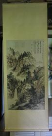 1970-80年代历史博物馆印刷挂轴:黄君碧  策杖寻幽.