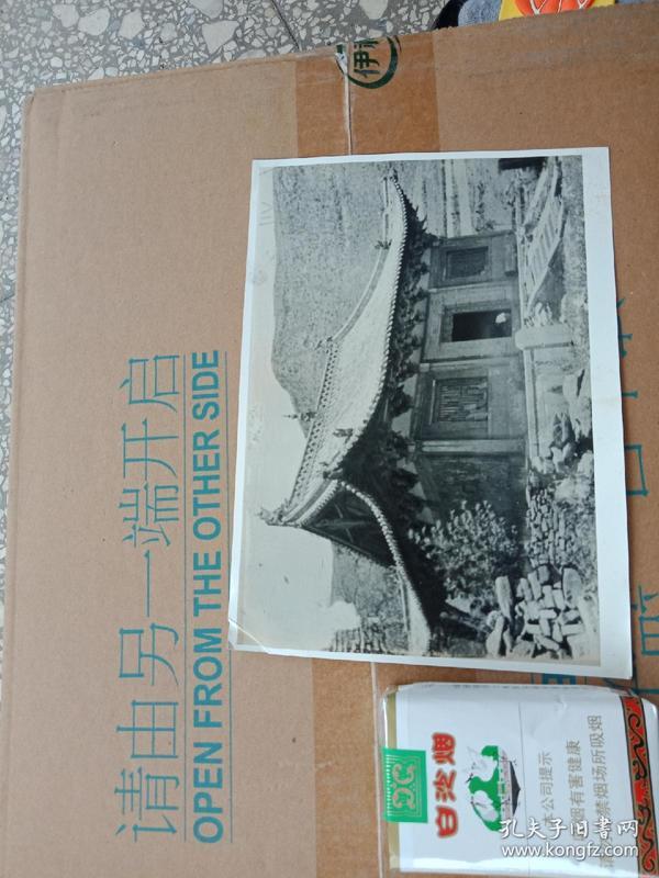 50-60年代老照片    河南登封少林寺初祖庵大殿20--15厘米