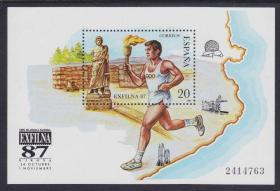 『西班牙邮票』1987年 西班牙主办第25届奥运会 火炬传递 小型张