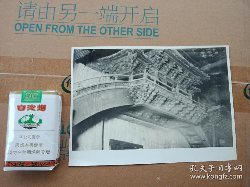 50-60年代老照片    山西大同华严寺薄伽教殿内天空楼阁20--15厘米