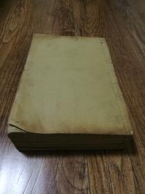 古代数学经典         清     大开本线装木刻《数理精详》6册全一套
