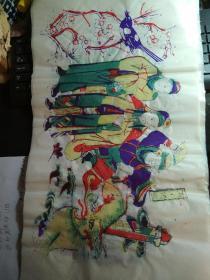 山东曹州木版年画-戏曲人物彩色套印《禹王锁蛟》