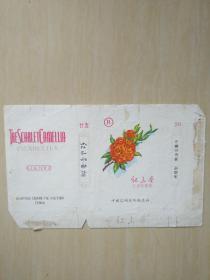 烟标 红山茶