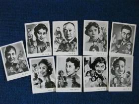 老照片:新中国电影明星9位——上官云珠、王丹凤、于蓝、田华、谢添、白杨、秦怡、王晓棠、崔嵬