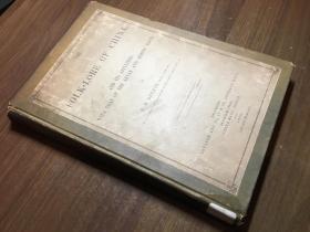 1876年香港出版戴尼斯(N. Dennys)著《中國民間傳說》扉頁有題簽