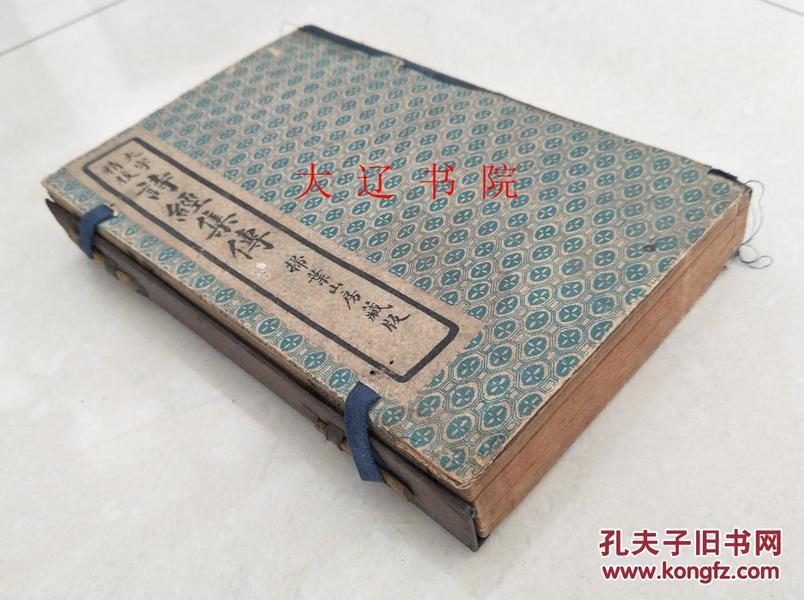 大字精校诗经集传(1937年   32开    1函4册全)