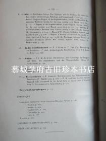 【稀見初版】《法國遠東學院院刊》第18卷/ 馬伯樂《研究》MASPERO: MASPERO ETUDES D'HISTOIRE D'ANNAM IV LE ROYAUME DE VAN-LANG 文郎國 Bulletin de l'école fran?aise d'Extrême-Orient  Année 1918  18  pp. 1-36