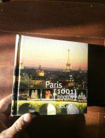 paris 1001 photos(巴黎的1001张照片,外文原版书)