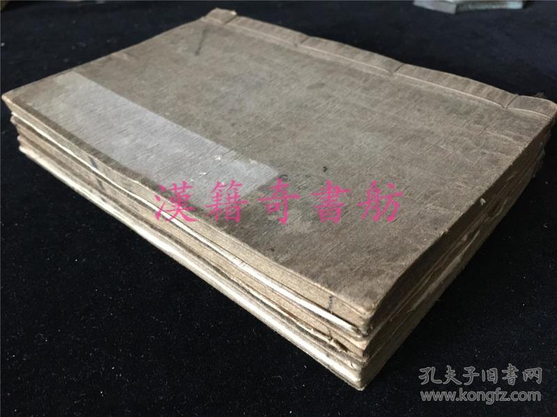 《家屋建筑坪曲速成图解》3册全。几乎都是图版,古代日本木匠建筑用书。大正初期出版。包邮。