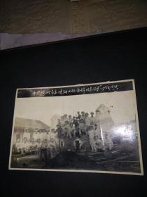 1958年中共扬州市委炼钢工地全体同志留影(时代特征明显,大跃进时的产物)非常少见尺寸15*10CM