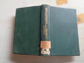 冶金与化学手册 英文