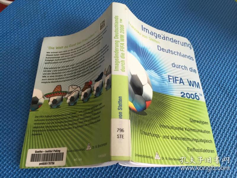 FIFA  WM  2006【2006年国际足联世界杯】