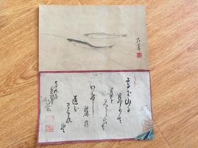 清代日本书画两小幅