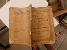 Soeiety Danee Journal(外文歌谱)早期版本