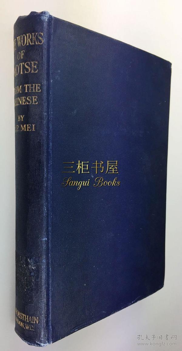 1929年初版《墨子》/梅贻宝/Yi-Pao Mei/《墨子的伦理及政治论著》/The Ethical and Political Works of Motse
