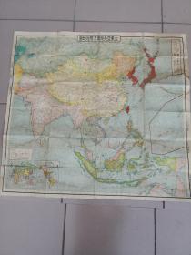 《大东亚共荣圈及附近地图·欧洲米洲时局地图》    正发两面印刷    日本雄辩会讲谈社