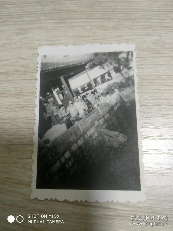 文革照片:江苏无锡锡惠公园.惠山泉(天下第二泉)