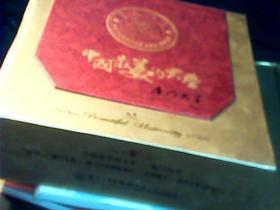 中国最美的大学厦门大学:《厦门大学嘉庚建筑》《我的大学》《美丽厦大——唐绍云厦门大学校园风景油画集 厦大往事》(全四册)