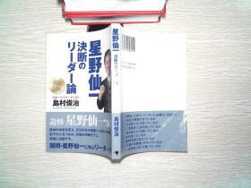 日文书 看图