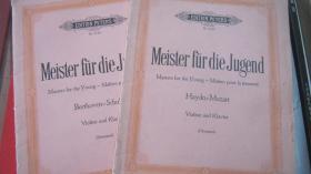 【2297  Meister fur die jugend2726 青年名曲选 小提琴、钢琴 。贝多芬及舒柏特