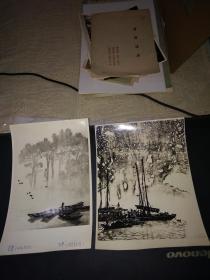 2张合售水印,木刻书画作品的照片(有一张江苏省美术馆朱葵的)