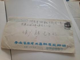 安徽画家李少田信札3页