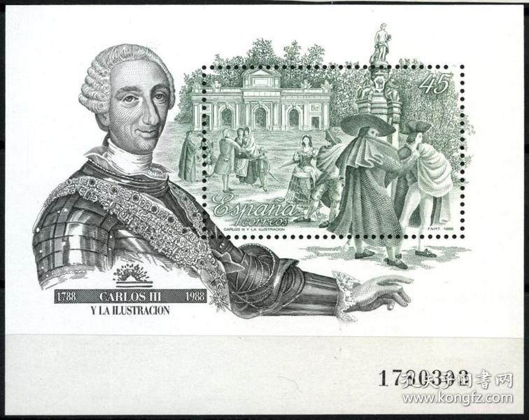 『西班牙邮票』 1988年 查尔斯三世、宫廷生活 小型张 雕刻版