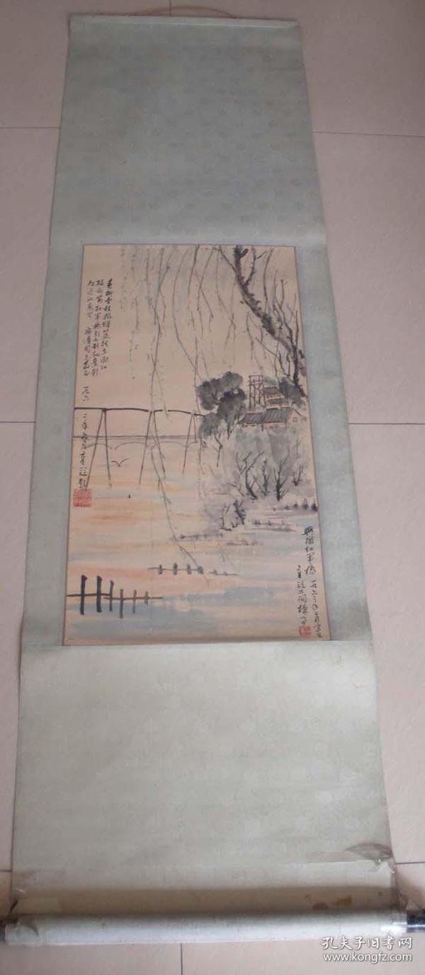 兴国红军桥(著名作家,画家阮章竞 绘,作于1962年)保证真迹,当面交割