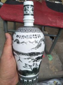 磁州窑出品:水墨磁州酒瓶   两个合售