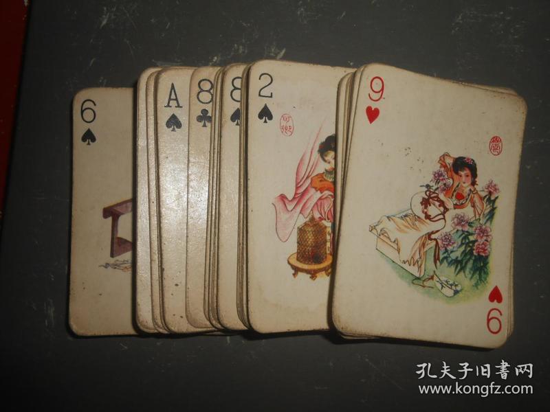 红楼梦扑克