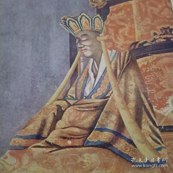 民国中华书局 红楼梦索引一套十册全,卷二十四共120回,全套少见品相约八品 民国五年初版1916年九月初版再版