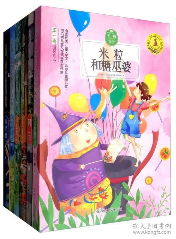 255九色鹿.儿童文学名家获奖作品系列-第六辑-(全6册)-童书