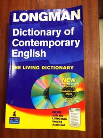 库存全新无瑕疵 英国进口 带2张光盘 LONGMAN DICTIONARY OF CONTEMPORARY ENGLISH 4th edition with 2 CD-ROM朗文当代英语辞典{第四版}