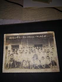 柳台小学七八届初中毕业班与老师合影