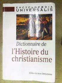 Dictionnaire de 1Histoire du christianisme(详见图)