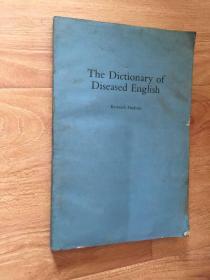 英语用语正误词典