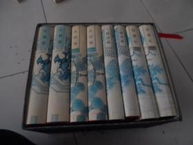 珍本中国古典小说四大名著(全八册:红楼、西游、水浒、三国) 精装