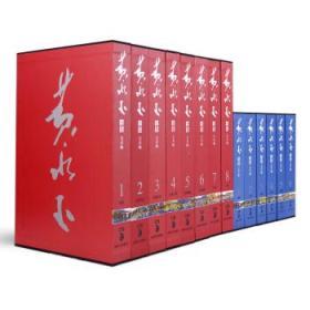 黄永玉全集(美术编+文学编)(套装共14册)  分为美术编(8开)与文学编(16开)