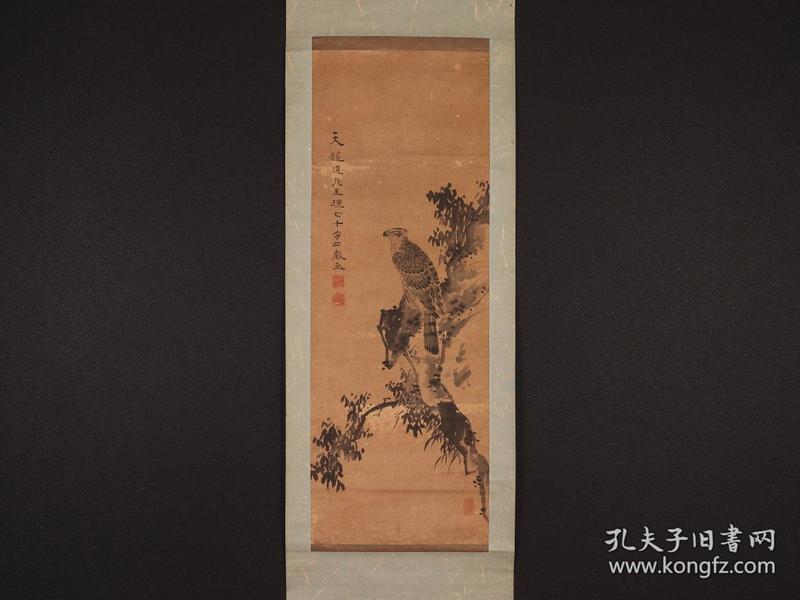 清代著名画家 王瑾 《松鹰图》纸本立轴 旧裱 纸本立轴 保存完好  附原装木盒