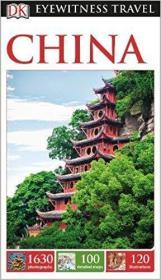 英文原版书 DK Eyewitness Travel Guide China (Eyewitness Travel Guides) Flexibound – 2016 by DK Travel  (Author)