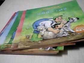 和朋友们一起想办法(拖拉机闯祸了,糟糕的生日聚会,孵不出来的小鸡,牛奶去哪儿了,受伤的拖拉机,怕痒痒的小绵羊,怕热的小猪)培养孩子的图画书(7本)