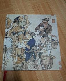 品茶说茶:在中国茶叶博物馆漫步 (缺外衣)