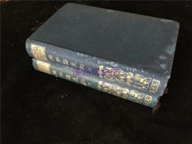 20年代有朋堂文库《源平盛衰记》2册全,书中含有古本插图。日本著名的古典文学史传文学。大正11年初版初印非公开发行版,印量少