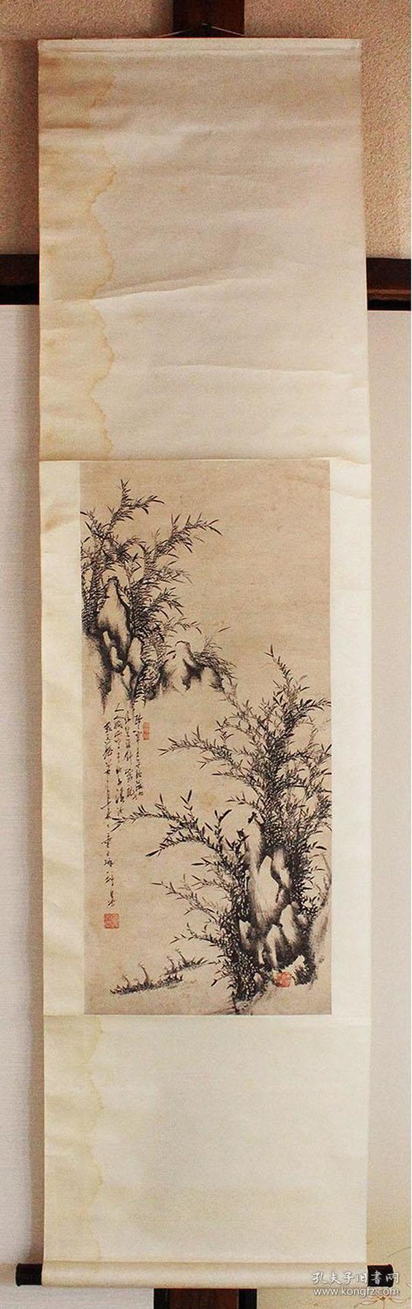 清代著名画家 湖南平江人 童文炳《竹石图》纸本立轴  文物公司旧裱