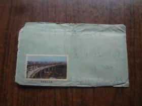 78年实寄封   贴J29(3—2)邮票   85品