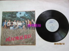 黑胶唱片:轻音乐《威尼斯狂欢节》