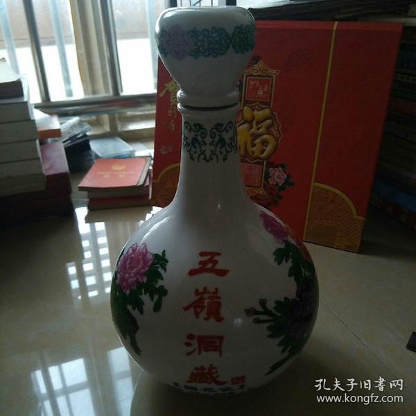 国花瓷五岭洞藏瓷酒瓶