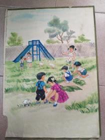 五六十年代水彩画――儿童游乐场