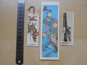 【50年代,书签3枚】有一张万寿山照片